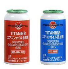エアコン添加剤(粘弾性油膜+チタン系)レポート2