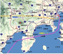 沖縄便機窓からの富士山(2)