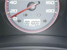 1000km点検後・・・