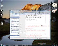 Windows Vista RC1