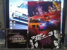 ワイルドスピードX3 TOKYO DRIFT