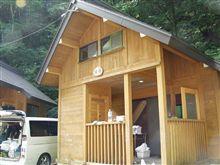 """山のキャンプ""""平湯温泉"""""""