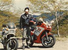 淡い記憶‥‥バイク。