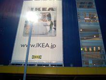 IKEA 港北店に行ってきました。。。
