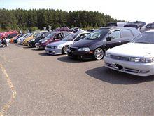 車祭り2006!
