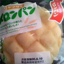 お腹空いた~o(^▽^)o