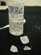 硬化型コート剤SG-1はガラス系ではなくガラスになる Ⅱ