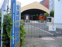 『自転車・朝練 in 交通科学博物館』
