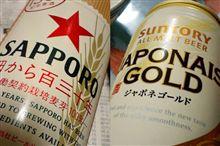 御酒:秋の新製品ビール