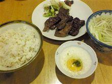 利久「牛タン定食」