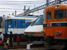 『きんてつ鉄道まつり 2006』