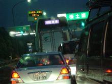 ETC渋滞の酷さ・・・( ̄∇ ̄|||)・・・。