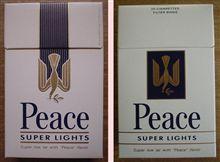 タバココレクション(236)