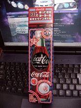 コカ・コーラ 帰ってきたヨーヨー&復刻デザインボトル GETしました!!(^o^)丿