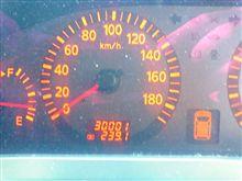 『エルグランド 祝3万キロ』