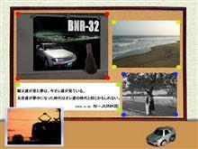コルクボードタイププロフィール BNR-32さん