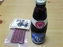 月山地ビール限定醸造「エール」