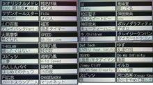 「YKKD」9月度活動!!~The Negociater(公証人)あらわる!!(^_^;)~