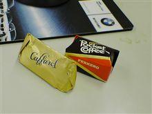 本日のスイーツ 「FERRERO 『Pocket Coffee』」