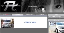 """スタイルシートの使い方15""""愛車紹介ページ""""色""""の変更"""""""