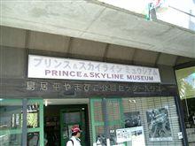 10/8 PRINCE-SKYLINE MUSEUM(2)