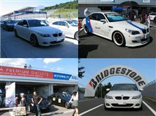 BMW Familie! 2006 in FSW