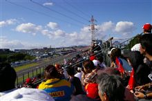 F1観戦記番外編③「客席のマナーを守れ!」の巻
