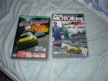 Hot Version & Best Motoring
