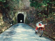 初めて通るトンネル