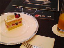 本日のスイーツ 「グランドハイアット東京のケーキ」