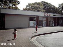 豊橋動植物園!に行ってきました