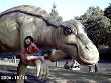 恐竜がいた!