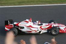 F1 日本GP 決勝日 その2