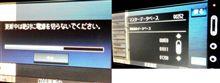 NVX-Z555 CDDB更新