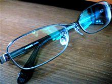 眼鏡新調!