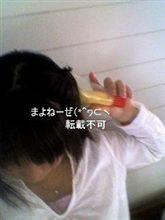 おはゆ。まよねーぜ(*^ヮ^)ノ
