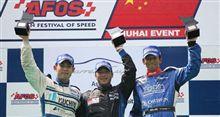 中国 珠海レースその後
