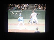 今年の日本シリーズもパの勝ち。しかし・・・フラッシュバック2002年10月26日