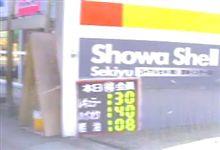 燃料価格低下傾向・・・