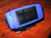 WRブルーな携帯