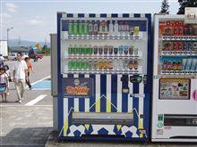 ベガルタ仙台×モンテディオ山形 サッカーJ2 2006 第47節 ユアテックスタジアム仙台(宮城県)