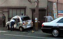 今朝の事故・・・