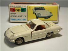 60年代ミニカー:マツダ コスモ スポーツ