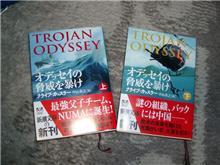 ダーク・ピットシリーズ最新刊