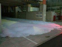 横浜に初雪