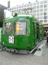 懐かしの電車マニア