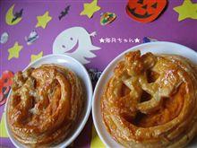 今日はハロウィン☆手作りパンプキン・パイ☆