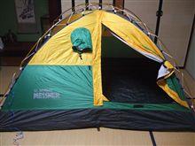 messner テント ようやく張れました。