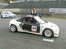 2006 K-CARスペシャルミーティングinセントラル 秋