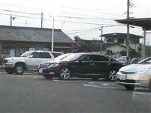 エイデンの駐車場にLSが!!